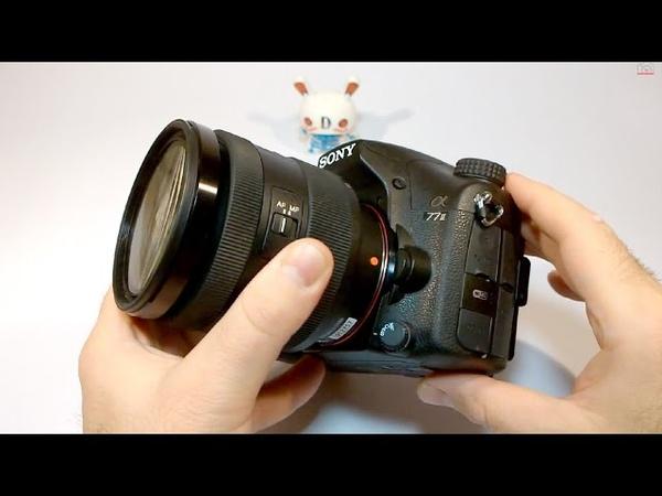 Sony Alpha SLT-A77 II: работа автофокуса с привязкой к объекту