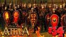 Total War Attila PG 1220 Легенда - Киевская Русь 34 Идущие на Смерть приветствуют тебя Хан Батый!