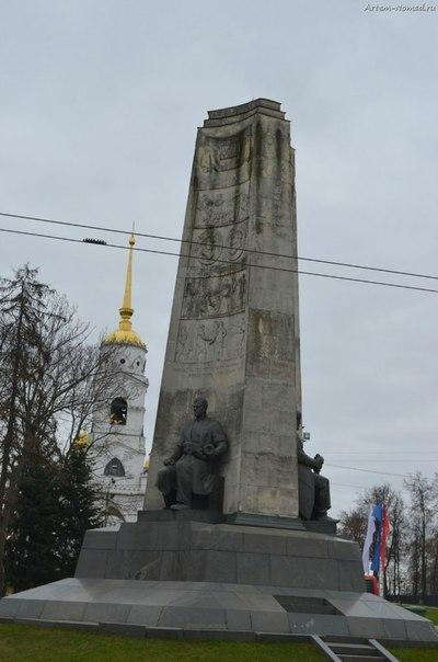 Стелла в честь 850-летия Владимира