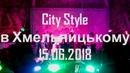 Весілля Яни та Георгія. 15.06.2018, Хмельницький. City Style Party Band Yulia