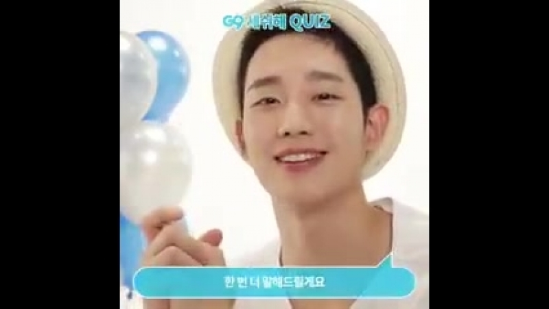 Hae In for G9 Quiz Event.✨🌞✨  JungHaeIn 정해인 丁海寅  * from g9.gram Insta