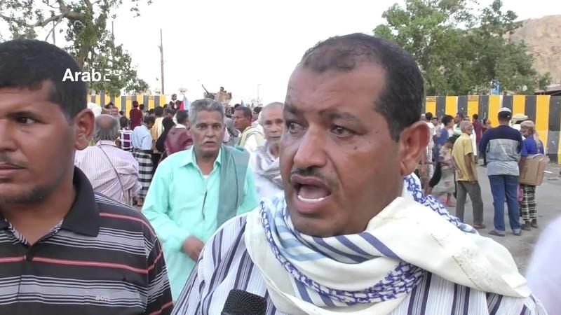 Yemen |Renewed demonstrations in Aden condemning the deterioration of economic conditions