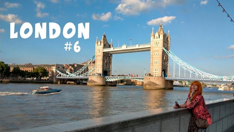 LONDON6: дегустирую эль, театр Шекспира, Тауэрский мост, лизнула Темзу