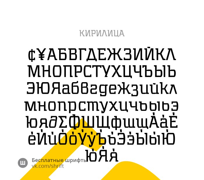 Download balezdrov11-Regular font (typeface)