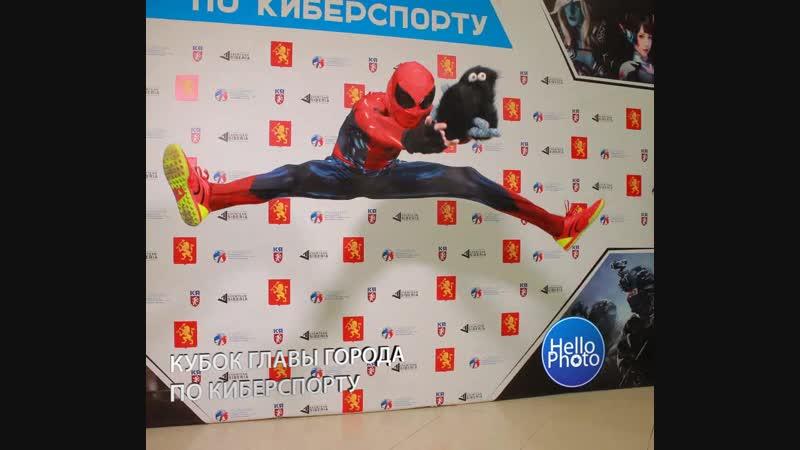 Человек-паук и паучок Спайк. Косплей 17.02.19