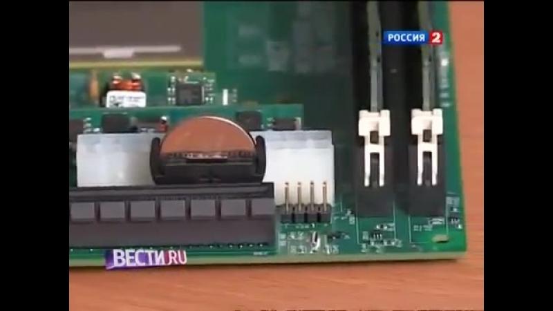 Российский компьютер на базе процессора Эльбрус стоит 150 тыс и собирается на Тайване