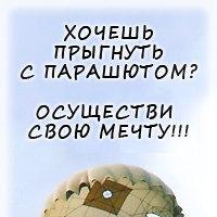 sky_ulyanovsk