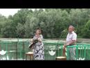 Зоя Павловна Столетова и Александр Юрьевич Громогласов 021