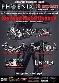 19-04 Sensual Metal Queens Fest - PHOENIX (С-Пб)
