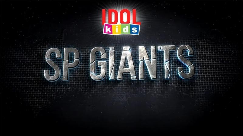 SP Giants Best Dance Performance IDOL DANCE