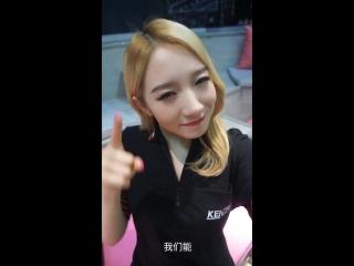 [SNS] 180817 L'OREAL Weibo update @ Xuanyi & Meiqi