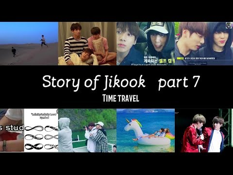 Jikook / Kookmin 지국민 【Story of JIKOOK】PART7