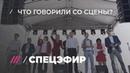 Соболь, Яшин и Светов на митинге за допуск на выборы Мосгордумы