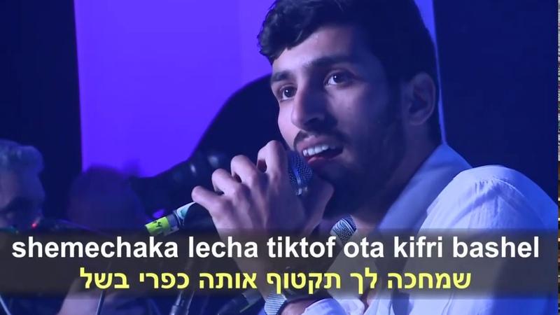 Международный конгресс каббалы 2019, Тель-Авив, Ганей Тааруха, 3 вечер (21 февраля)