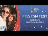 VLOG 32. Argentina Fans Song FIFA 2018 in Saint-Petersburg. Болельщики ЧМ 2018 на FIFA FAN FEST