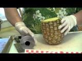 Как нарезать ананас.