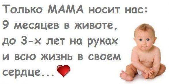 Мама | ВКонтакте