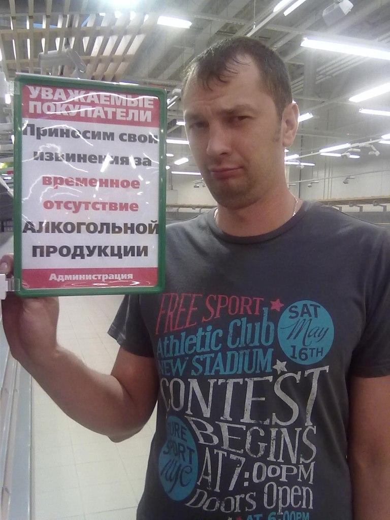 Олег Морозов, Екатеринбург - фото №13