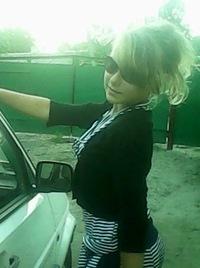 Васелинка Кривцун, 14 апреля 1999, Львов, id169995375