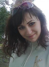 Кристина Плугатаренко, 25 января 1990, Алчевск, id158001076