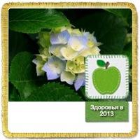 Костик Кот, id155092805