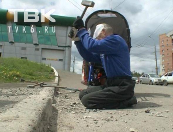 Կրասնոյարսկում տարեց հաշմանդամը քանդել է ասֆալտի եզրագիծը (լուսանկարներ)