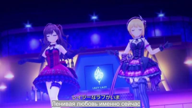 Cinderella Girls: Starlight Stage — Crazy Crazy (rus sub)