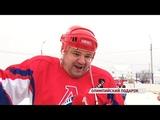 Большой хоккей пришел в поселок Ярославка