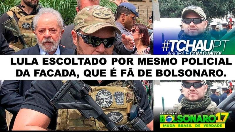 PF terá que se explicar por policial com metralhadora ao lado de Lula Jornal das 12 Critica Brasil