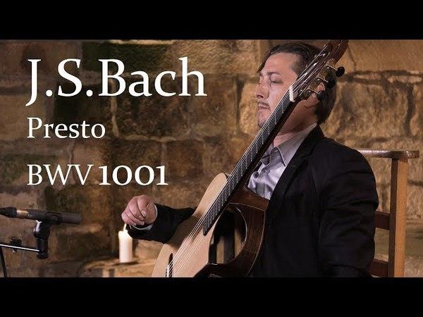 J. S. Bach - Presto BWV 1001 - Alexei Khorev ( classical guitar )