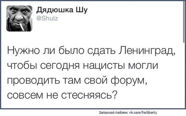 В России провели собрание сепаратистов со всего мира за деньги Кремля, - Independent. - Цензор.НЕТ 7269