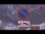 Новые дорожные знаки в Междуреченске