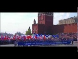 1 мая 2014 (Москва) трансляция праздничное шествие по различным городам России