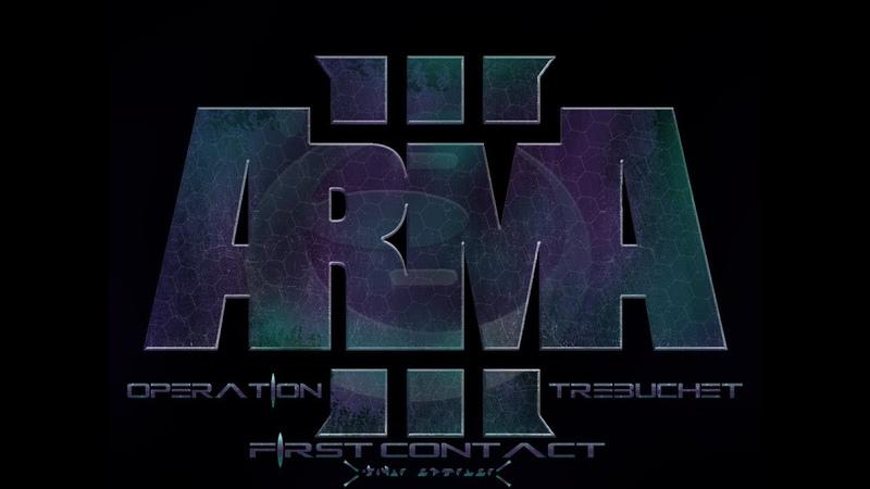 ARMA 3. Operation TREBUCHET (мод)