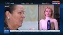 Новости на Россия 24 Савченко в Верховном суде России Первые кадры