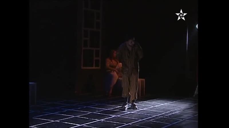 Theatre amazigh rif tringa
