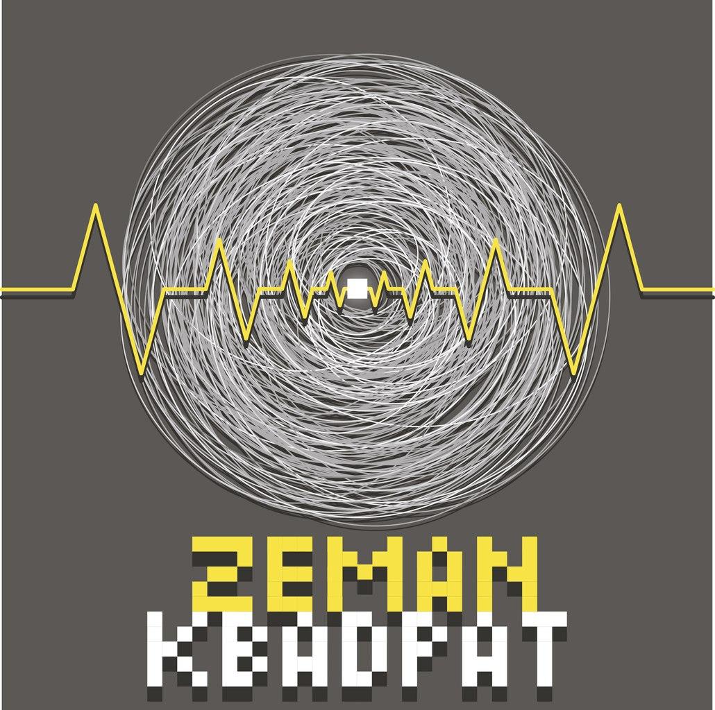 Zeman - Квадрат (2013)