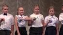 Общее Служение ЧАСТЬ 5 Детский музыкальный ансамбль Колокольчики