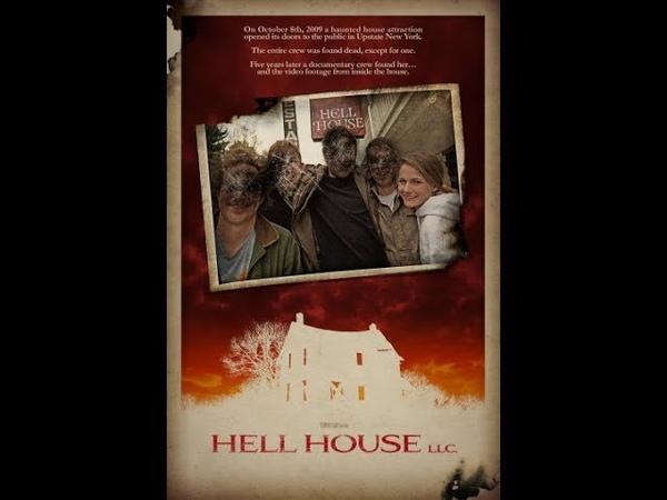 Дом ада (2015) ужасы, четверг, кинопоиск, фильмы , выбор, кино, приколы, ржака, топ » Freewka.com - Смотреть онлайн в хорощем качестве
