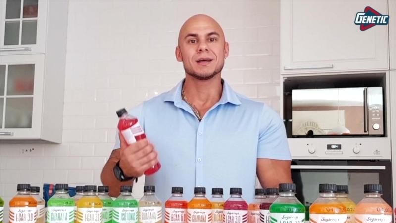 Новый бренд Sugarfree от GENETICLAB. Пей и не жирней.