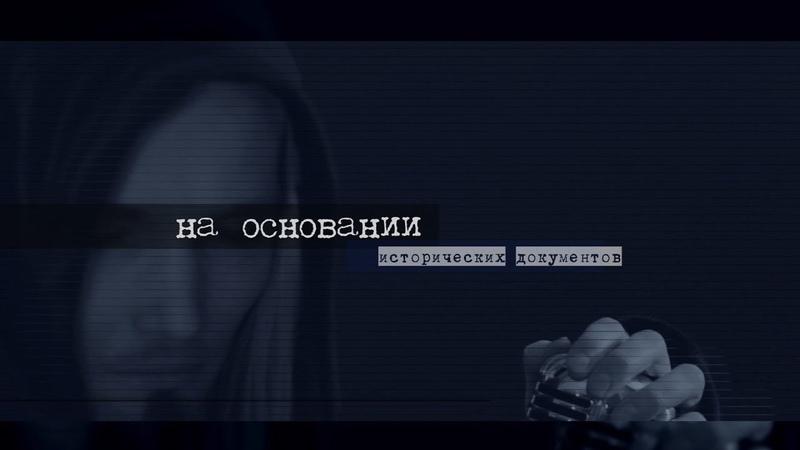 = LASAR = - Воздух Горит - Премьера клипа 9 мая