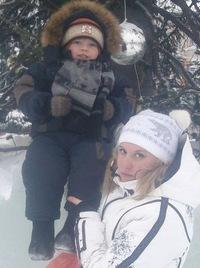 Анастасия Ерёмкина, 3 марта , Белорецк, id133927712