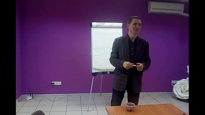 Павел Мурга Основы геймификации