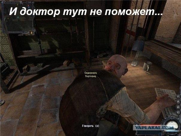 Приколы про игры!