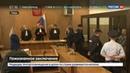 Новости на Россия 24 • Расстрелявшего девять соседей по даче Егорова приговорили к пожизненному