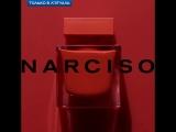 NARCISO RODRIGUEZ NARCISO eau de parfum rouge