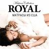 Матрасы ROYAL | Выбрать и купи