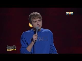 Stand Up: Ваня Усович - Если бы парни и девушки поменялись местами на один день