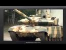 Новейшее оружие России. Танк Т-90СМ ПРОРЫВ