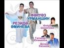 Концерт студии ТАНТАНА Учалинский район